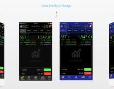 Stock Trade App & Servers
