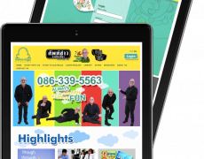 Andrew Biggs – Academy E-Learning Platform