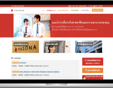 Pasona – JP/TH Job Platform