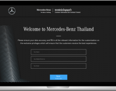 Mercedes-Benz – Customer Digital Signature System
